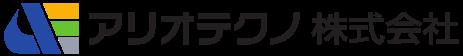 アリオテクノ株式会社